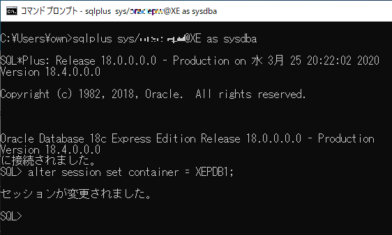 oracle express edition 商用 利用